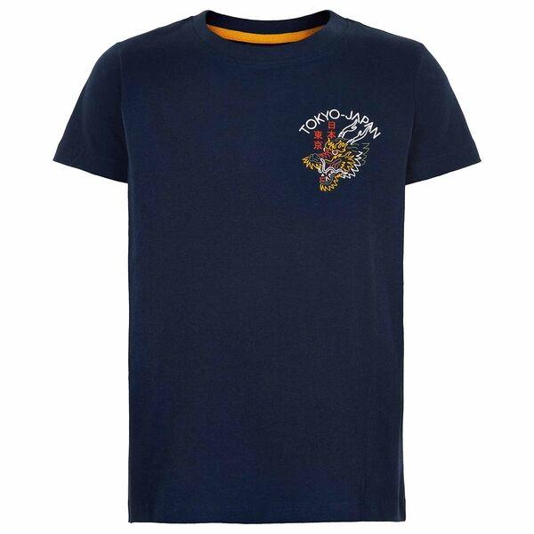 The New Uri T-shirt Navy Blazer