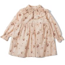konges-sloejd-AW20-dress-kjole-print-ollie-nostalgie-blush-1