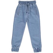 Popupshop Denim Chambray Sweatpant