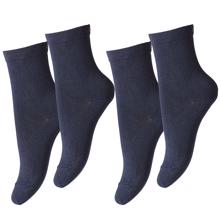 mp-stroemper-socks-2-pack-navy-7971-142